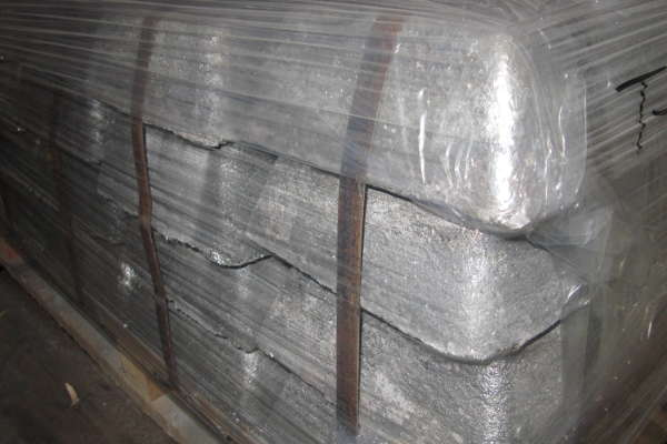 Antimony ingots on pallet